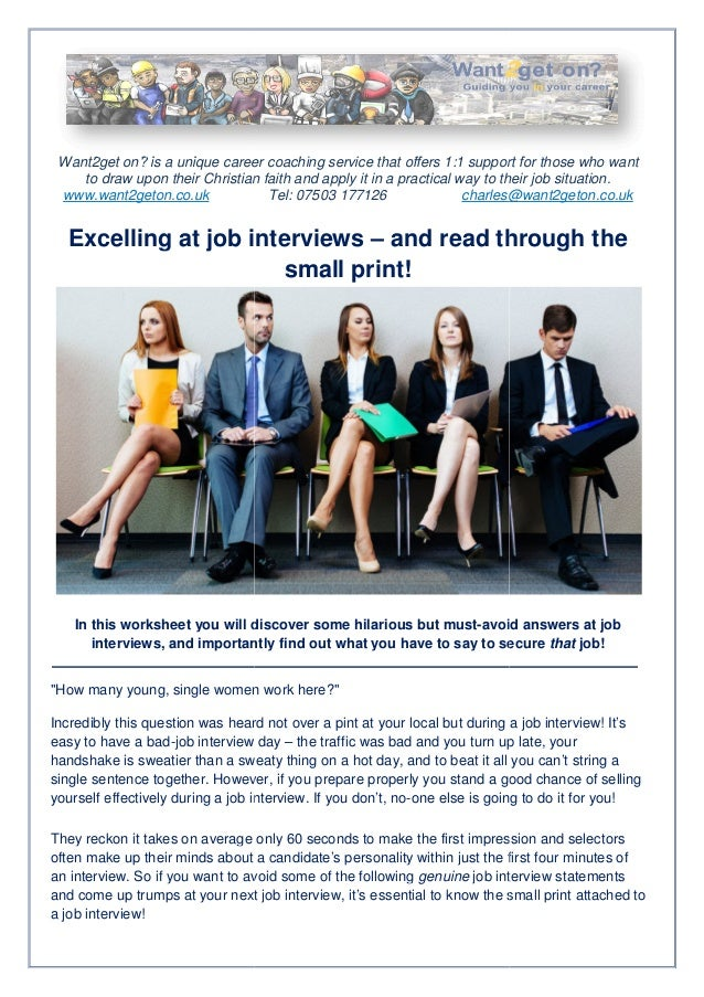 Excelling at job interviews - and don't forget to read the small print!