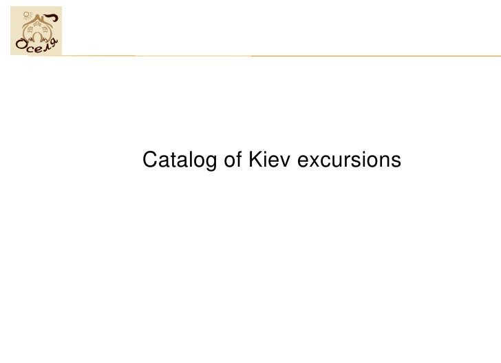 Catalog of Kiev excursions