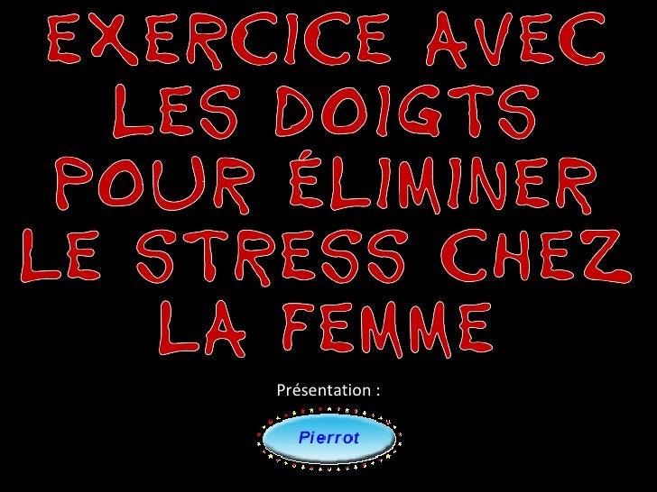 Exercices préfèrés