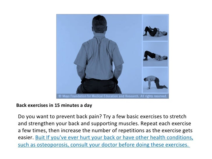 how to exercise your back 13 steps with pictures wikihow