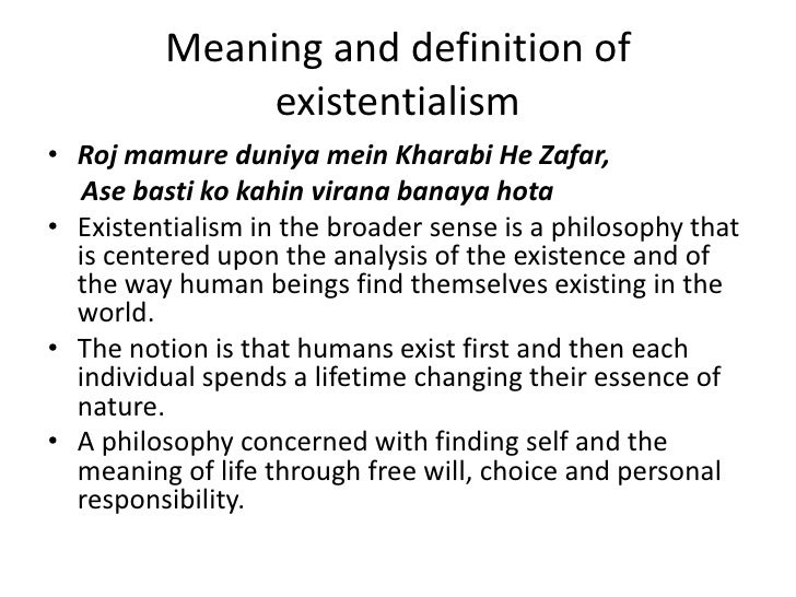 existentialism and moral individualism essay