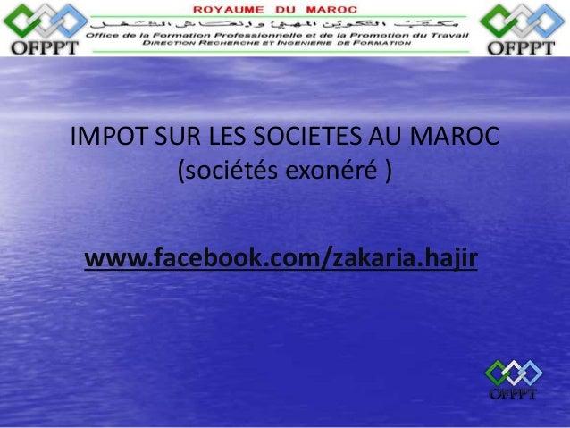 IMPOT SUR LES SOCIETES AU MAROC (sociétés exonéré ) www.facebook.com/zakaria.hajir