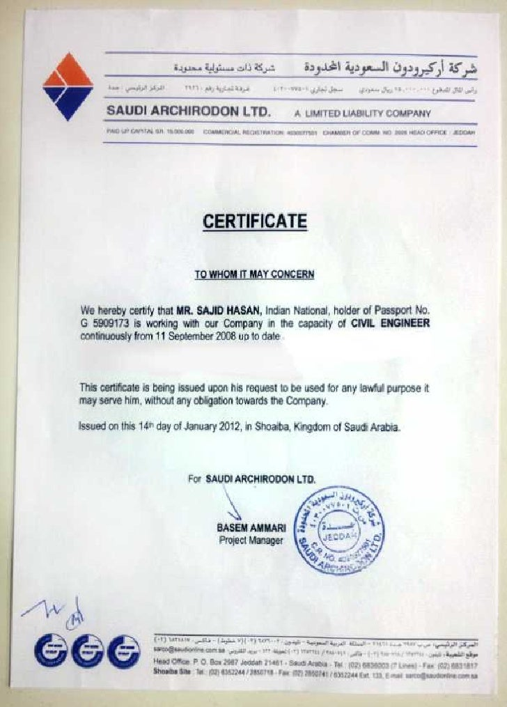 Sample experience certificate for business development executive experience certificate sample india gallery certificate design civil site engineer experience certificate sample image experience certificate yadclub Image collections