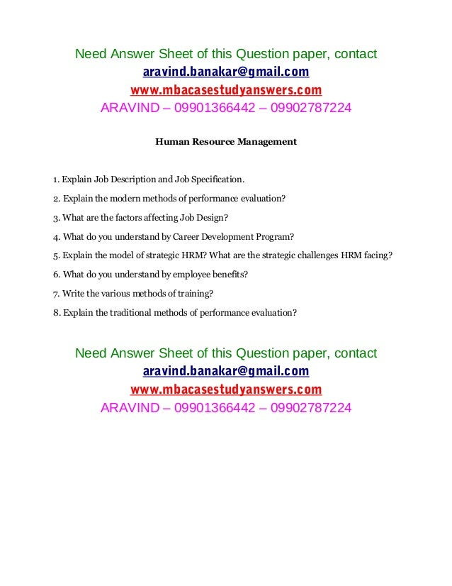 question paper on human resource management