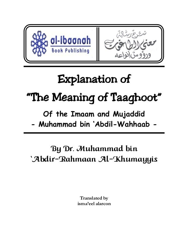 "Explanation of ""The Meaning of Taaghoot"" Of the Imaam and Mujaddid - Muhammad bin 'Abdil-Wahhaab - By Dr. Muhammad bin ÂAb..."