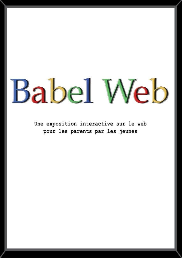 Une exposition interactive sur le web   pour les parents par les jeunes