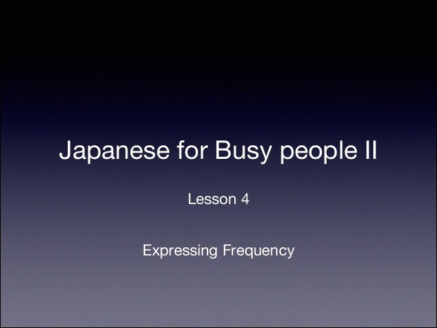 Japanese for Busy people II Lesson 4 Expressing Frequency