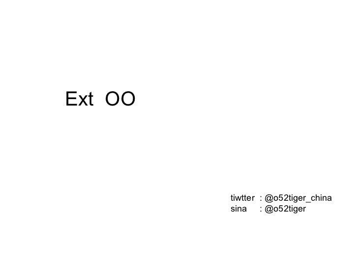 Ext oo