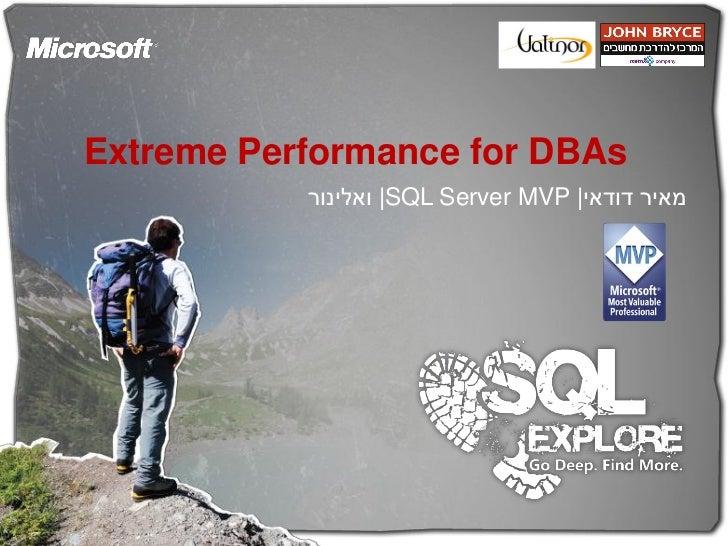 Extreme Performance for DBAs           | ואלינורSQL Server MVP |מאיר דודאי