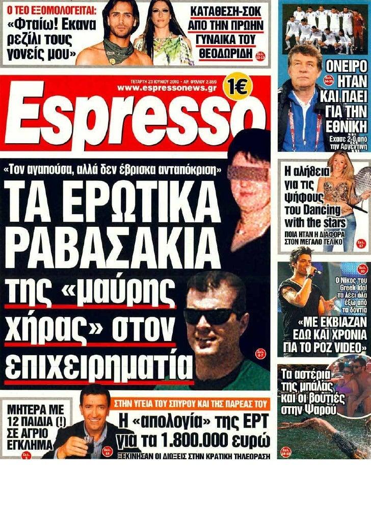 Exwfylla 23 6 2010