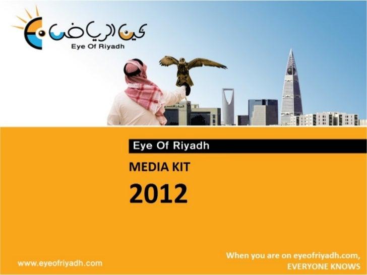 Eye of riyadh media kit 2012