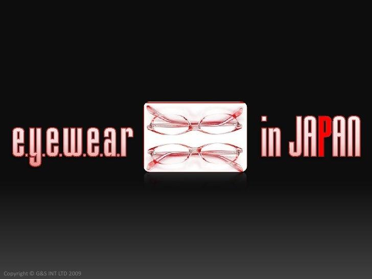 Eye Wear Japan 2009