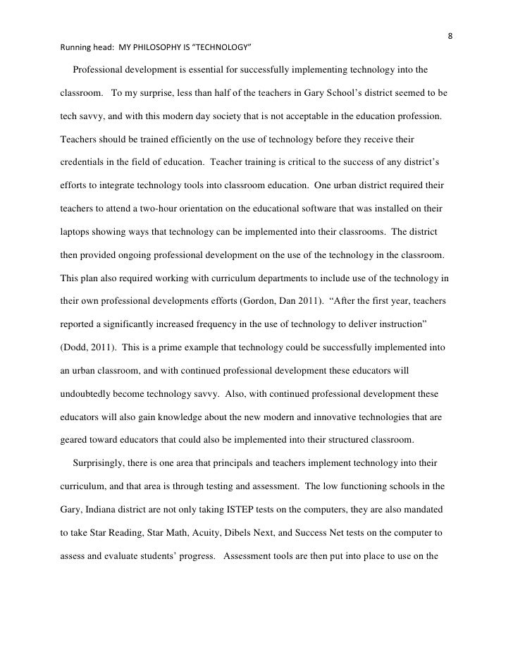 educational software evaluation essay