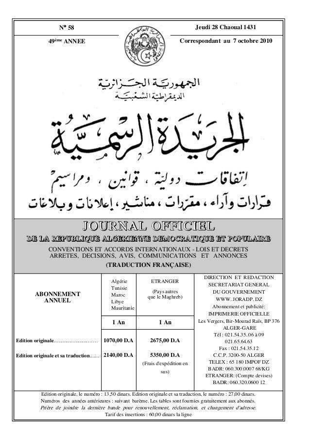 JOURNAL OFFICIEL  DE LA REPUBLIQUE ALGERIENNE DEMOCRATIQUE ET POPULAIRE  CONVENTIONS ET ACCORDS INTERNATIONAUX - LOIS ET D...