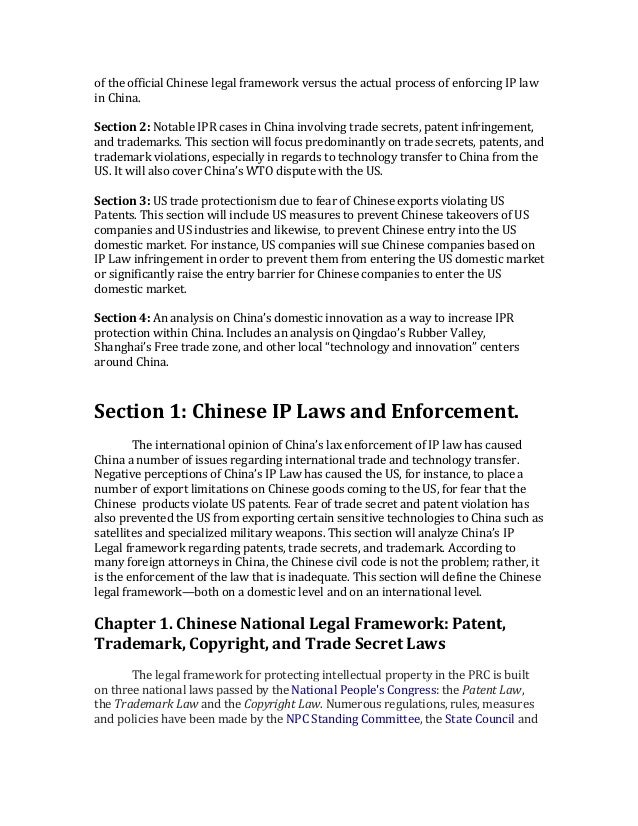 China Masters Theses Full-text Database - CNKI