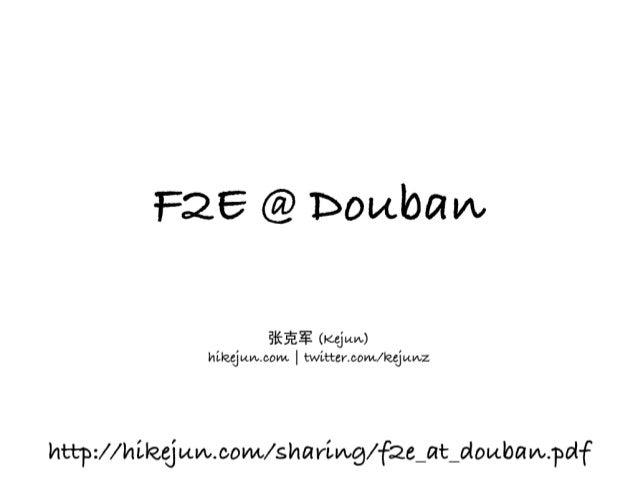F2e @ douban