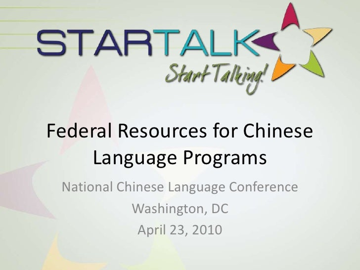 F4 U.S. Government Programs Supporting Chinese Language Learning  (STARTALK)