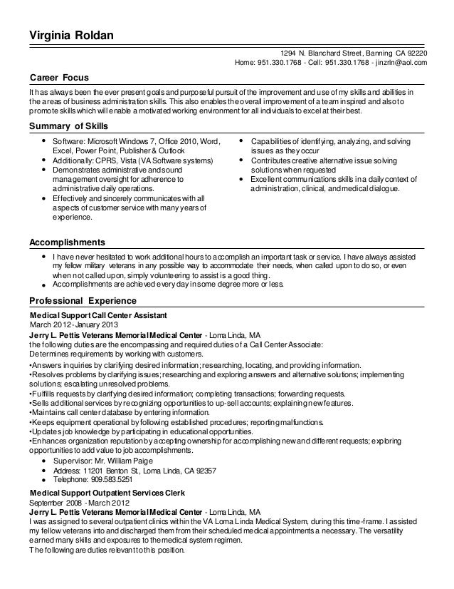 housekeeping resume objective