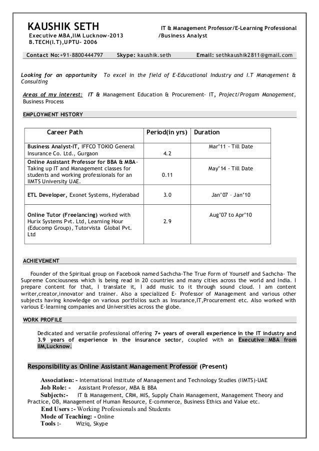 kaushik new resume 1 2