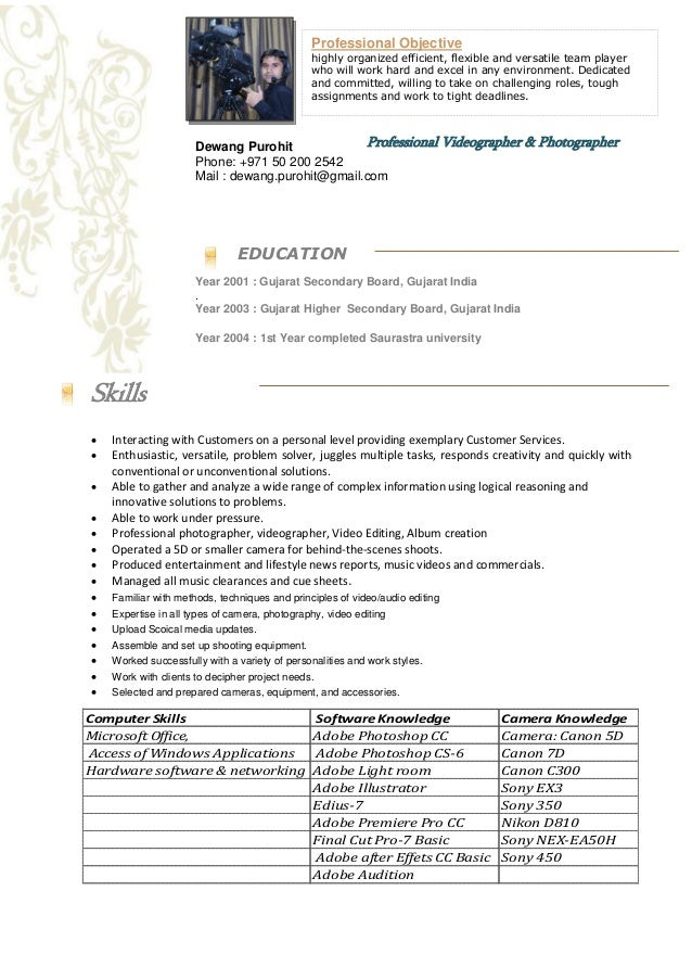software knowledge on resume 28 images sofware