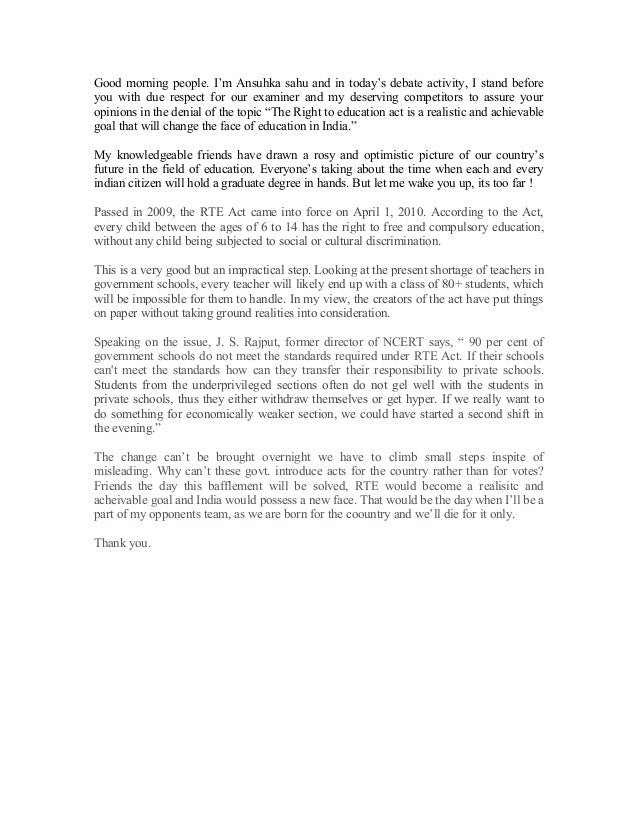 Essay on right to education in india