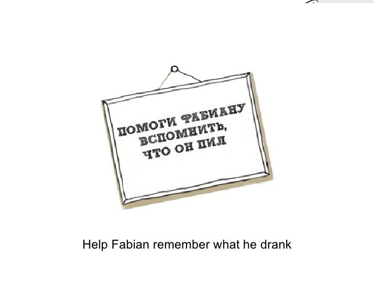 Help Fabian remember what he drank