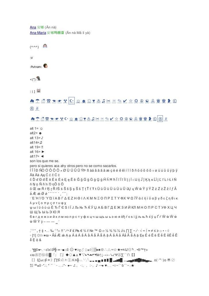 """HYPERLINK """"http://www.chino-china.com/nombres/caligrafia/code_1062_ana.html"""" o """"""""Ana"""" en chino, caligrafía, pronunciación..."""