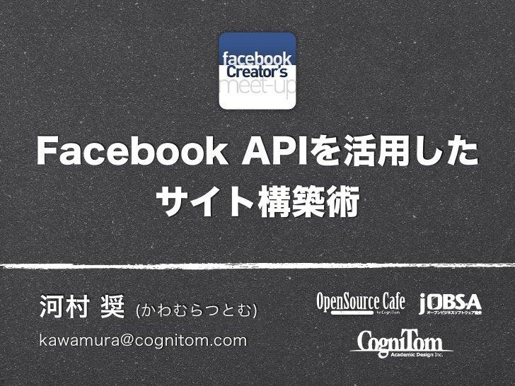 Facebook CreatorsMeet-up #1