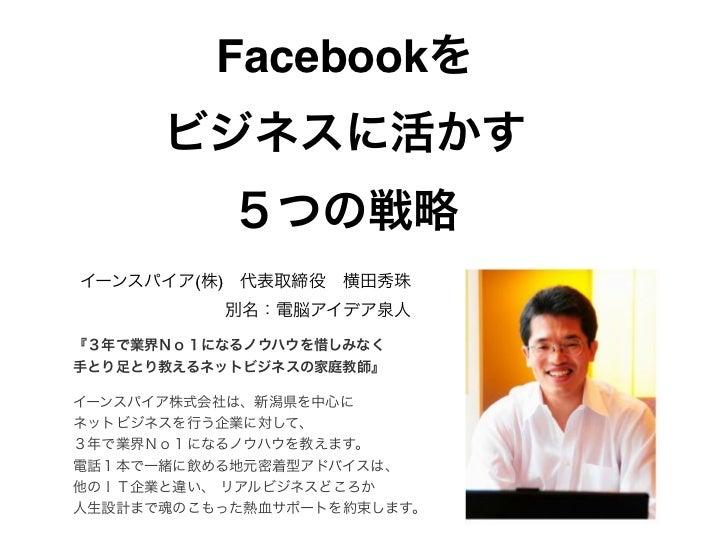 Facebook(   )