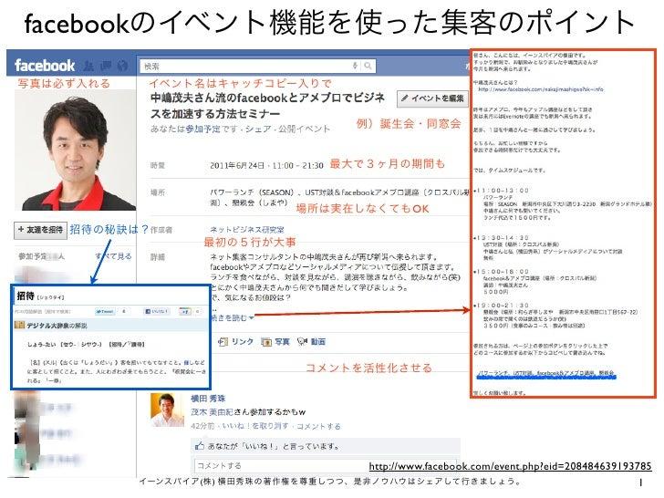 facebook                           OK                   http://www.facebook.com/event.php?eid=208484639193785           ( ...