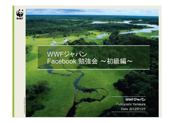 Facebook_FirstStep_Lecture