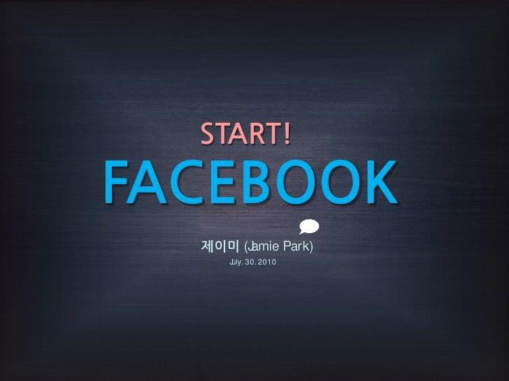 Facebook introduction_jamiepark