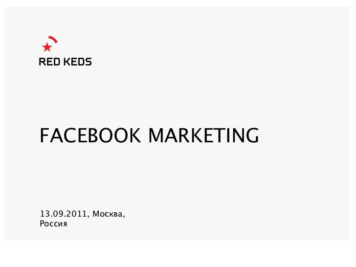 Facebook marketing guide rk
