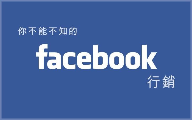 Facebook Marking