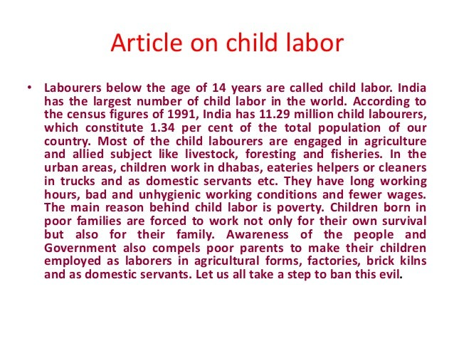 very short essay child labour