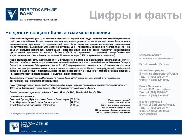 Fact sheet FY 2012 RUS