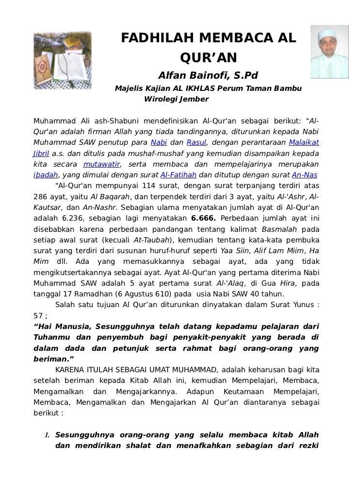 FADHILAH MEMBACA AL                                              QUR'AN                                      Alfan Bainofi...