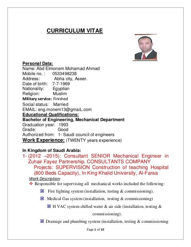 cv  u0026 certificates of engr abd elmonem