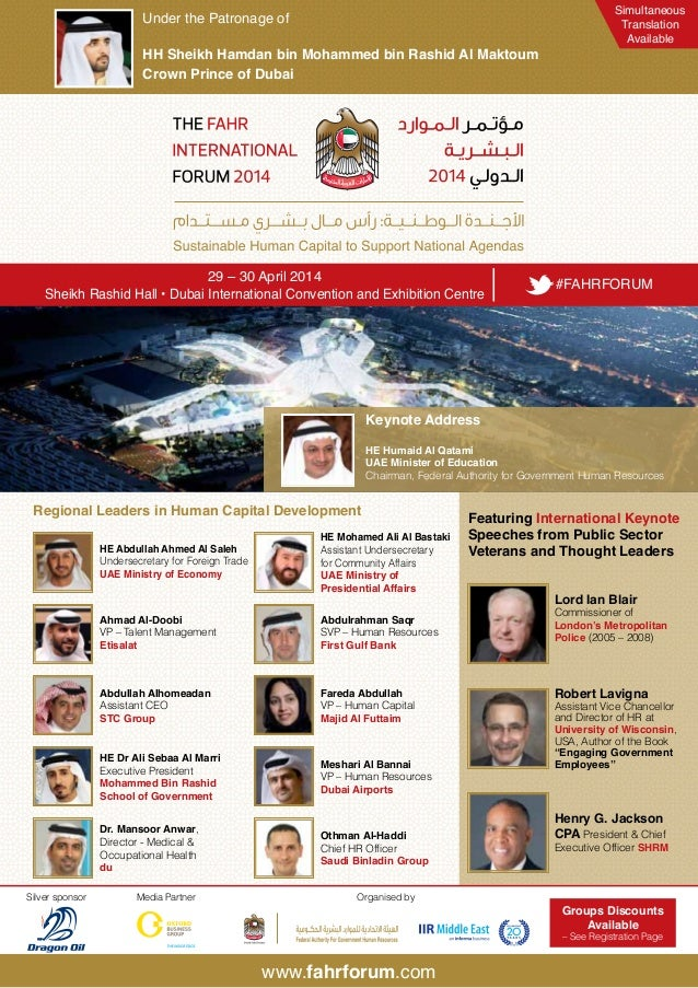 HE Dr Ali Sebaa Al Marri Executive President Mohammed Bin Rashid School of Government Regional Leaders in Human Capital De...