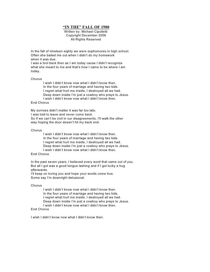 Song - Fall of Nineteen Eighty