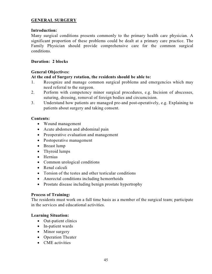 famco curriculum 2007
