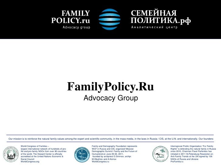 FamilyPolicy.Ru                                                                     Advocacy GroupOur mission is to reinfo...