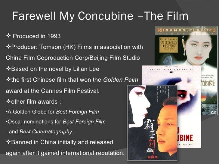 a synopsis of the movie farewell my concubine