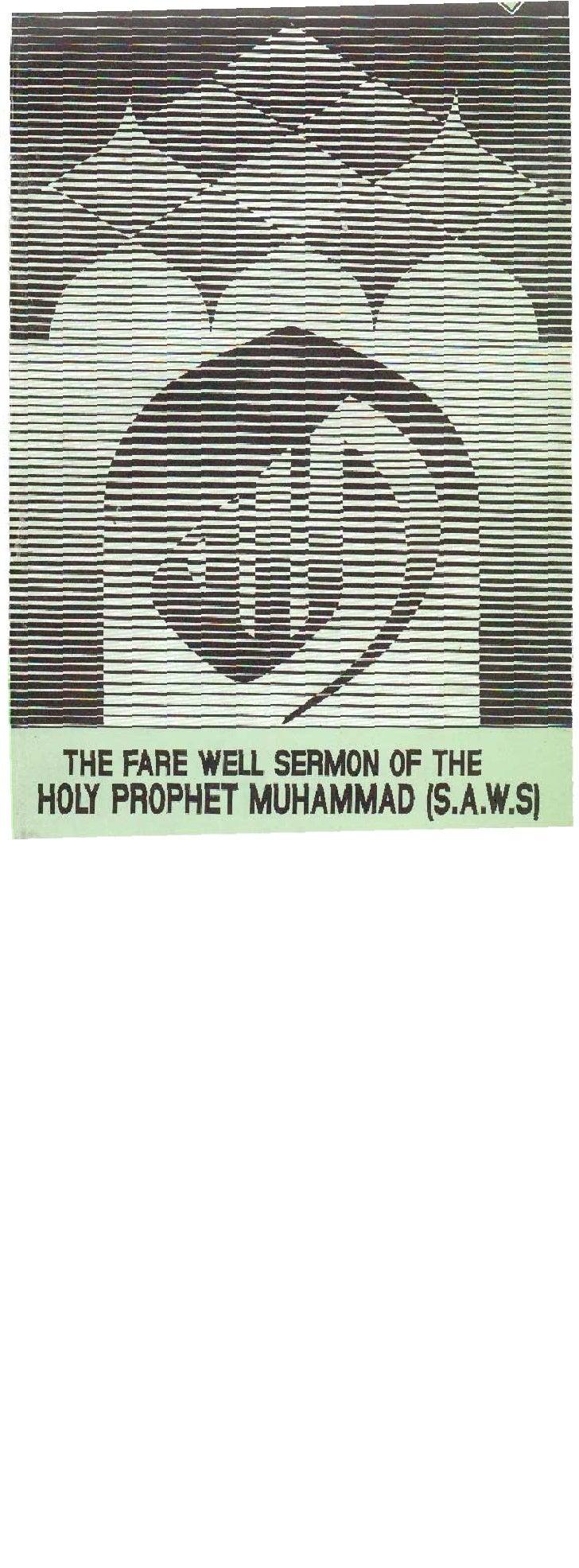 Farewell sermon of_Prophet_Muhammad_saw