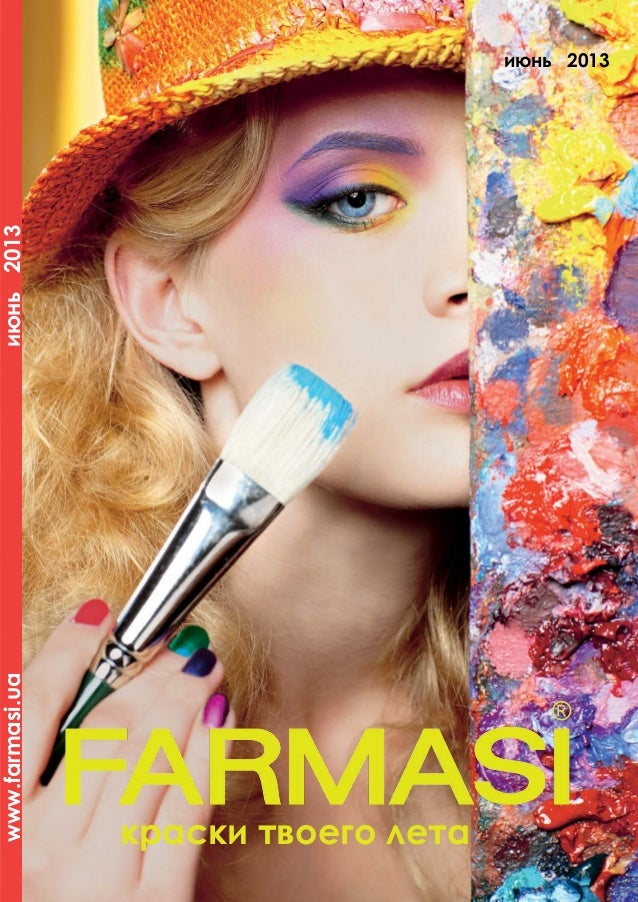 Farmasi catalog-12