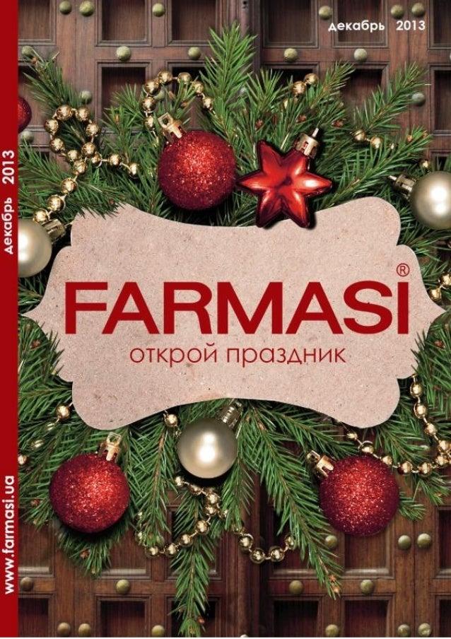 Farmasi catalog-18