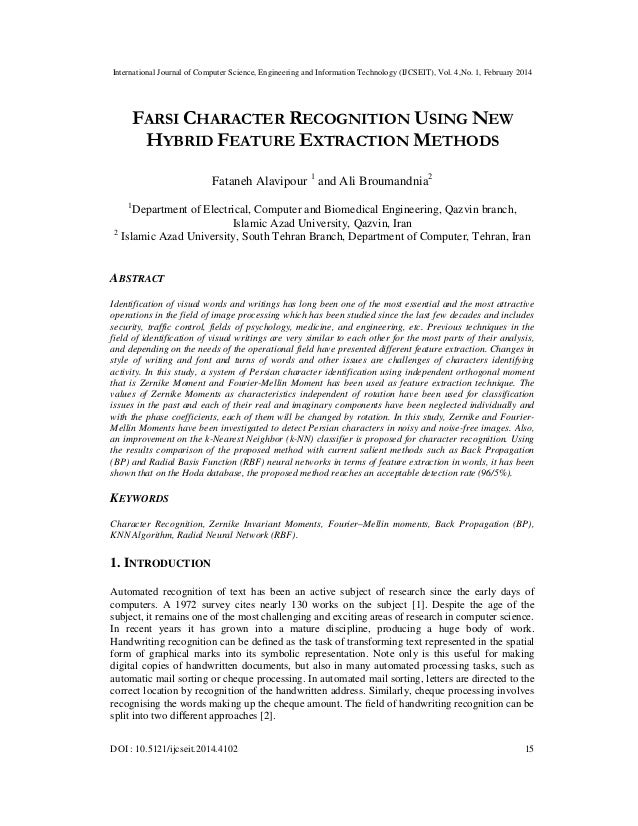 Farsi character recognition using new hybrid feature extraction methods