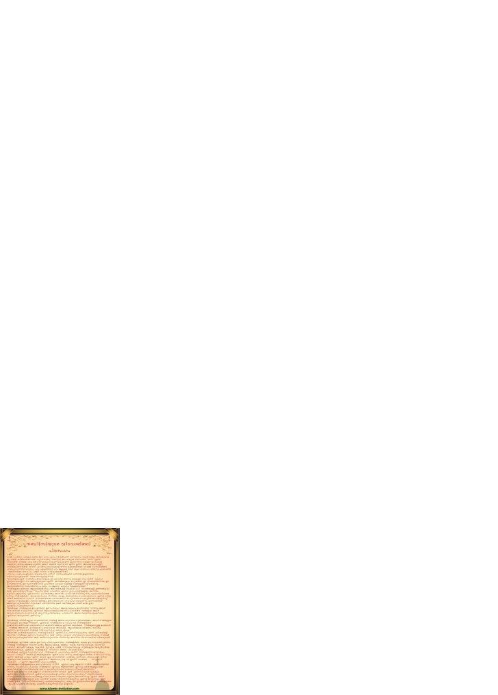 നബി(സ)യുടെ വിടവാങ്ങല് പ്രസംഗō