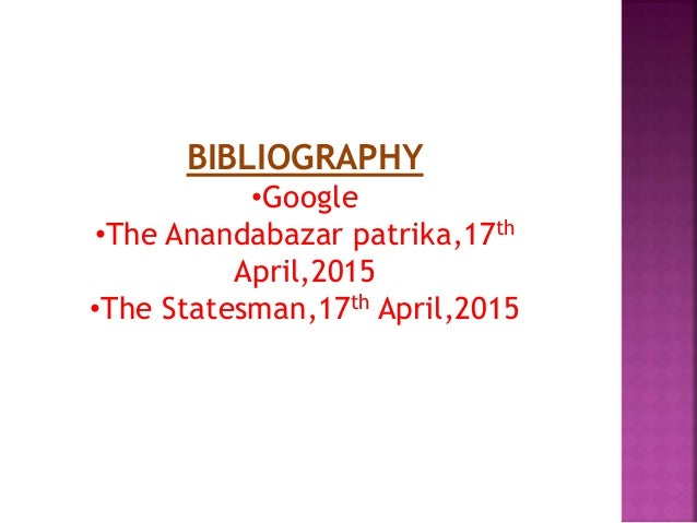 Fast bibliography