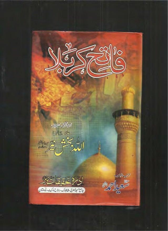 Fateh karbala-by-allah-bux-nayyar